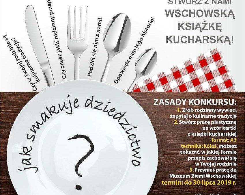 Muzeum Ziemi Wschowskiej ogłasza konkurs!