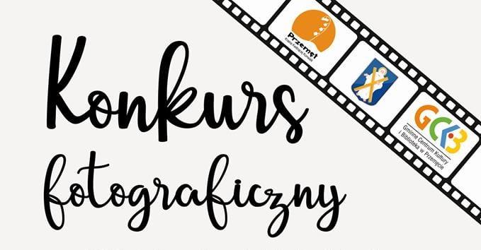 Konkurs dla fotografów amatorów. Zapraszamy!